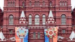 culture_russia49.jpg